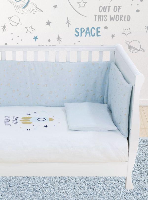 BN DECO Space Σετ Προίκας 5τμχ Blue